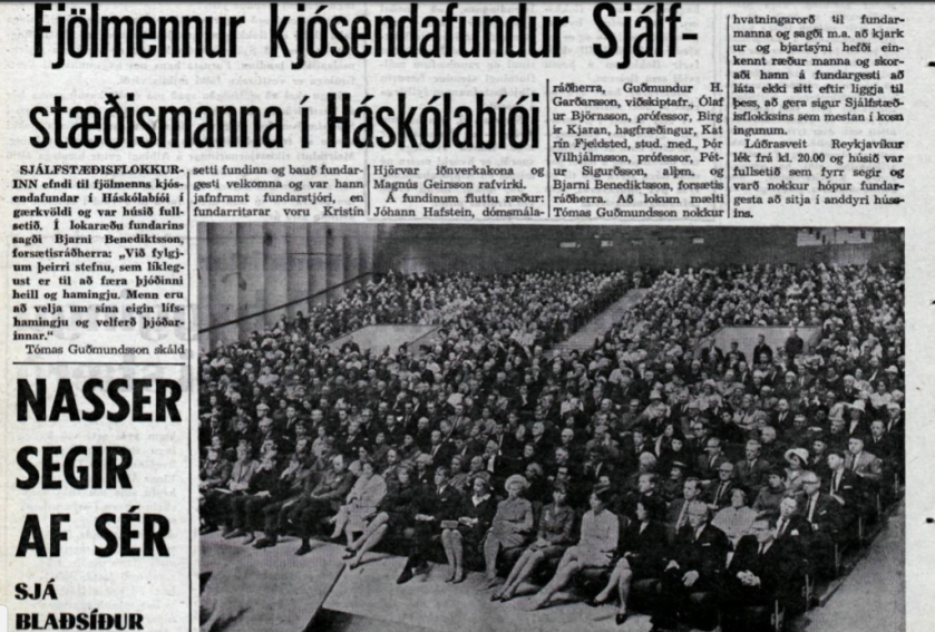 D listi í Háskólabíói 1967.png